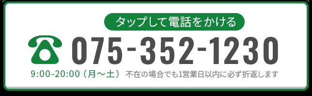 0753521230